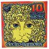 Electro Harmonix 010