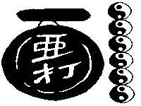 Asian Sound