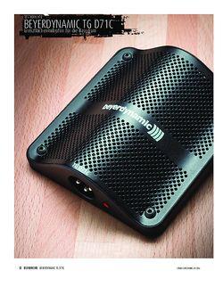 Sound & Recording Beyerdynamic TG D71c - Bassdrum-Mikrofon