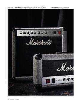 Marshall 2525C Mini Jubilee 1X12 Combo
